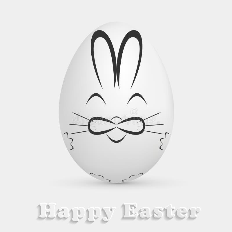 Пасхальное яйцо с покрашенным кроликом иллюстрация вектора