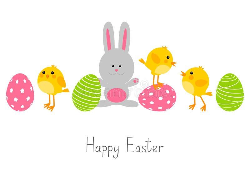 Пасхальные яйца с милыми животными иллюстрация вектора