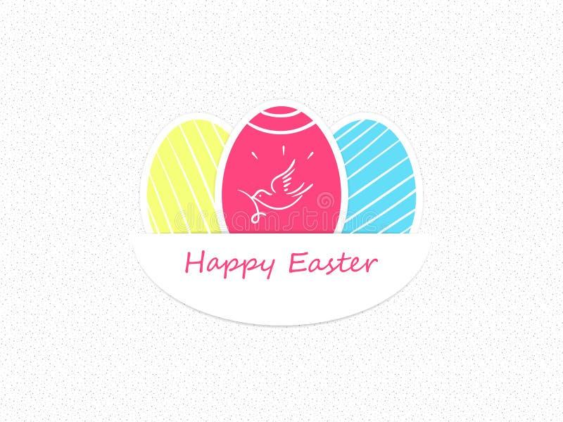 Пасхальные яйца также вектор иллюстрации притяжки corel Стиль значков вектора пасхальных яя плоский Вектор пасхальных яя изолиров бесплатная иллюстрация
