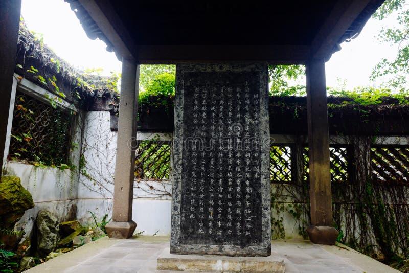 Пейзаж древнего города Wuxi Huishan стоковые фото