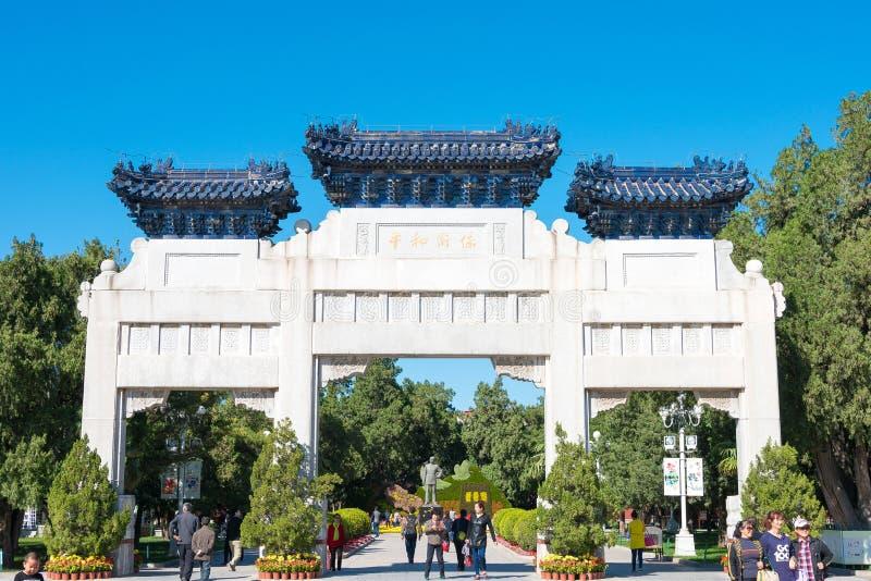 ПЕКИН, КИТАЙ - 11-ое октября 2015: Парк Zhongshan известное историческое стоковое изображение
