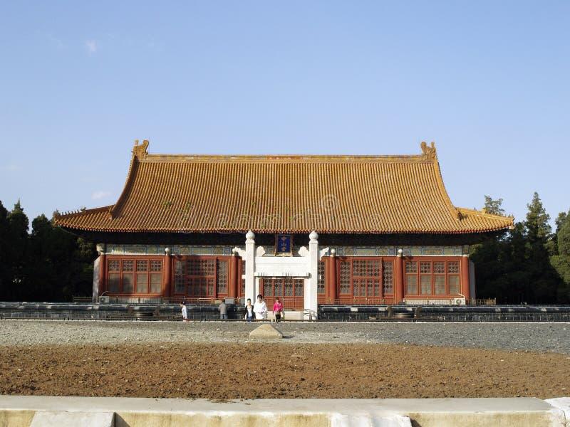 Пекин Shejitan стоковая фотография rf
