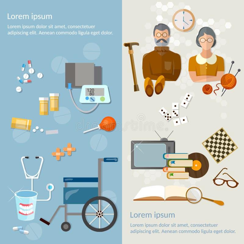 Пенсионеры дома престарелых и социальная защита хобби иллюстрация вектора