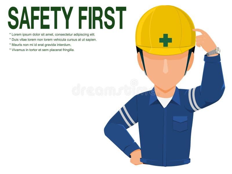 первая безопасность бесплатная иллюстрация