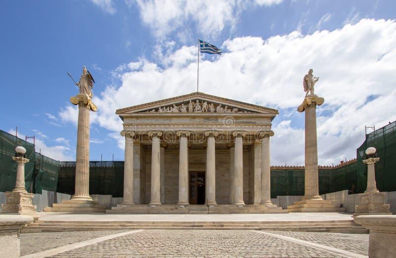 Первая национальная академия в Афинах стоковая фотография rf