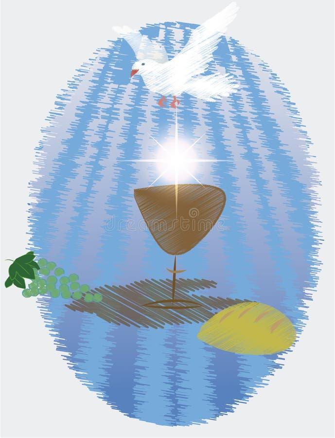 Первая общность, или первое святое причастие иллюстрация штока