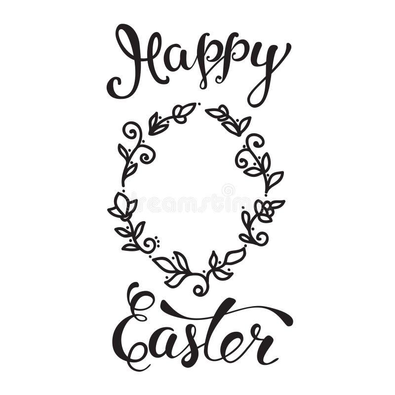 Первоначально литерность руки & x22; Счастливое Easter& x22; иллюстрация штока