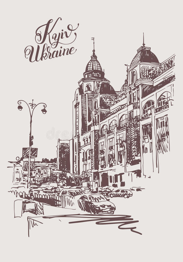 Первоначально цифровой эскиз Kyiv, ландшафт городка Украины иллюстрация вектора
