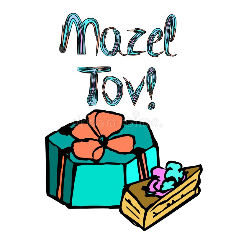 Перевод надписи Mazel Tov древнееврейский я желаю вам счастье Подарок и кусок пирога кролик подарка поздравительой открытки ко дн иллюстрация штока