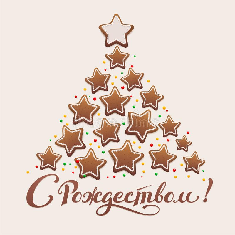 Перевод поздравительной открытки текста веселого рождества от русского Дерево пряника рождества иллюстрация вектора