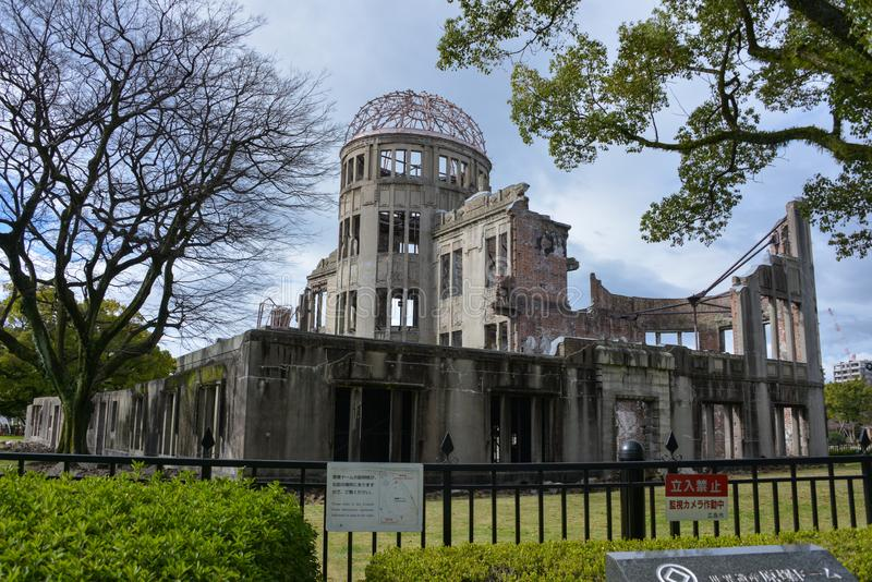 Перемещение Японии, парк мира ` s Хиросимы мемориальный, апрель 2018 стоковые фото