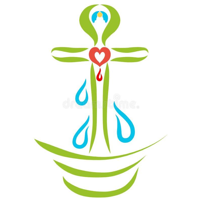 Пересеките с сердцем и baptismal чашкой бесплатная иллюстрация