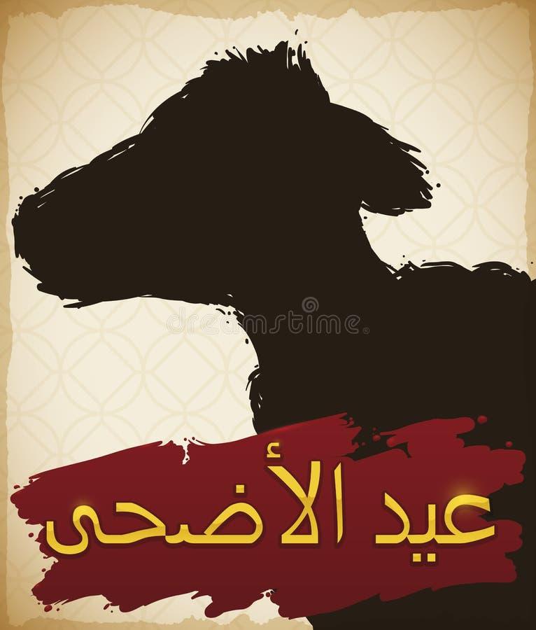 Перечень с силуэтом овечки и Splatter для торжества al-Adha Eid, иллюстрации вектора иллюстрация штока