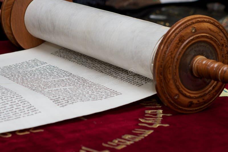 Перечень Torah стоковая фотография
