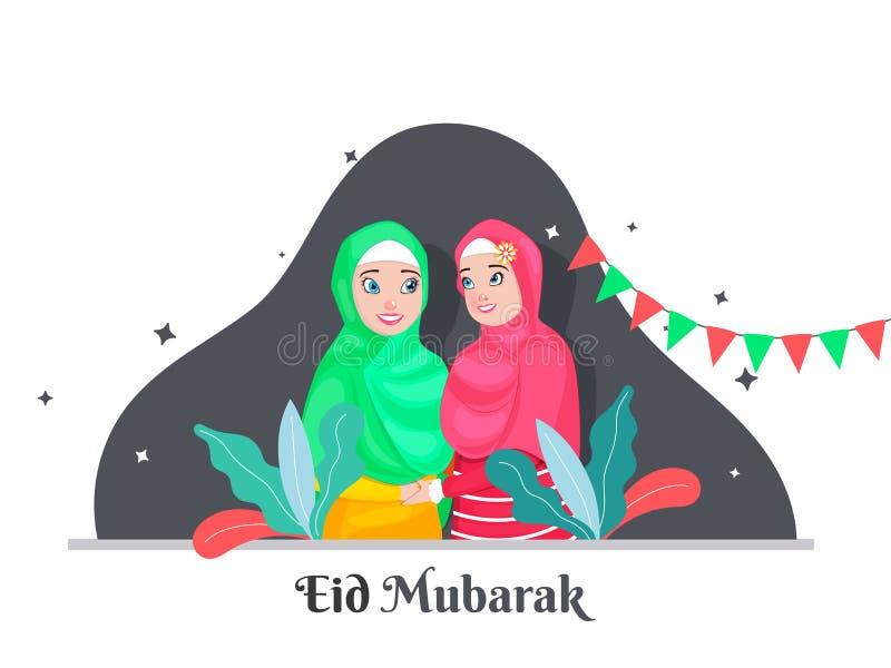 Персонаж из мультфильма милых и счастливых исламских женщин обнимая один другого в торжестве фестиваля Eid Mubarak Красочная овся бесплатная иллюстрация