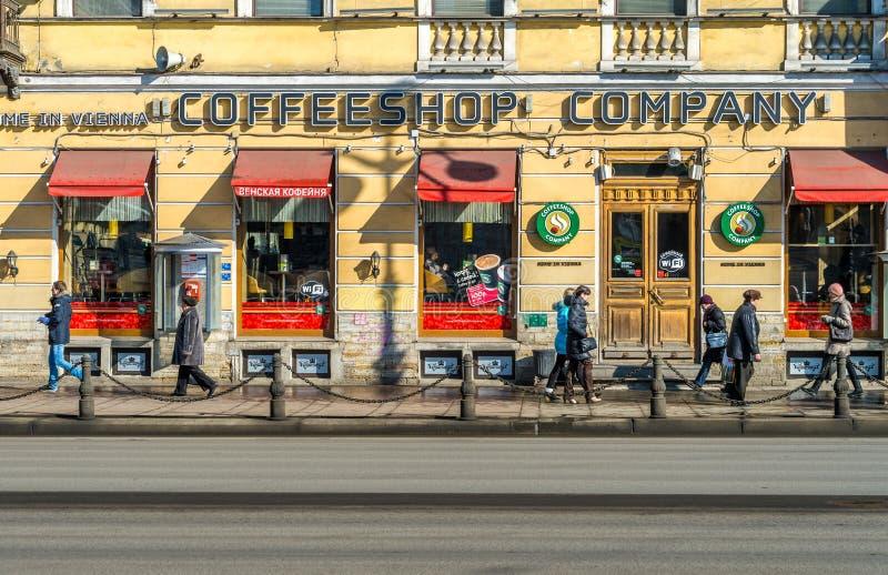 Перспектива Ave Nevsky в St, Петербурге стоковое изображение rf