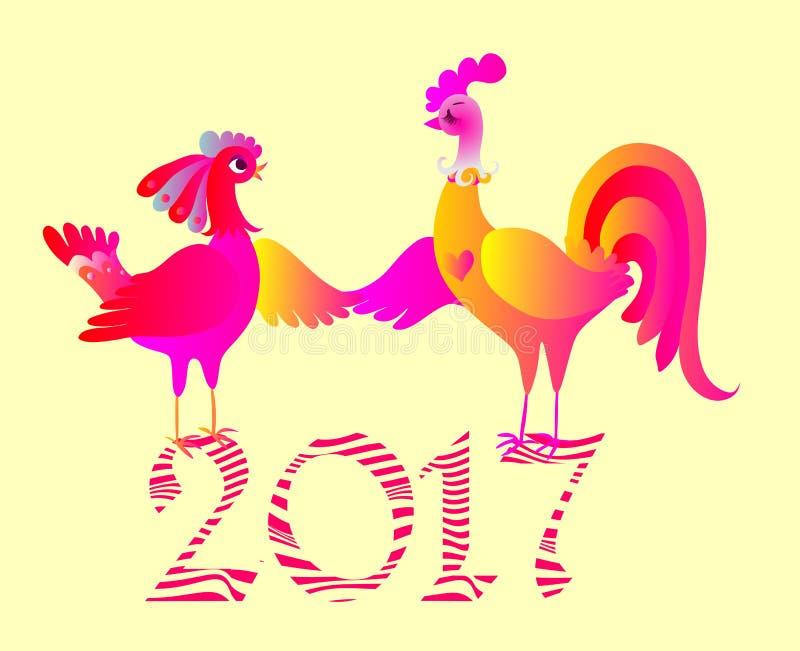 Петух и курица - поздравительная открытка с китайским символом 2017 год иллюстрация вектора