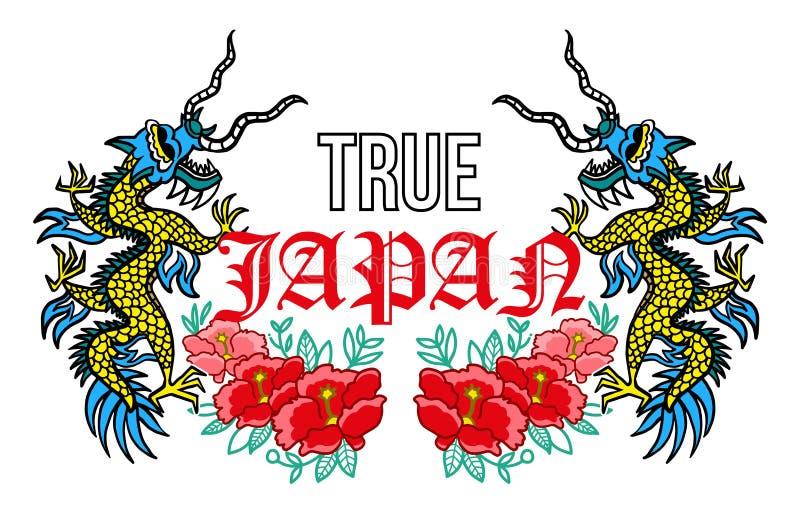 Печать драконов Японии бесплатная иллюстрация