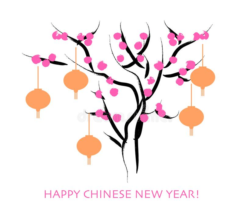 Chinese new year card template with paper lanterns, sakura tree in blossom isolated on white background. Sumi e style. vector illustration