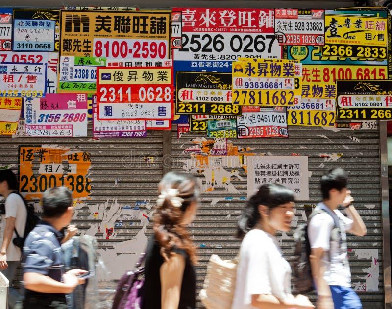 Пешеходы идя перед пустыми магазинами для стоковое изображение rf