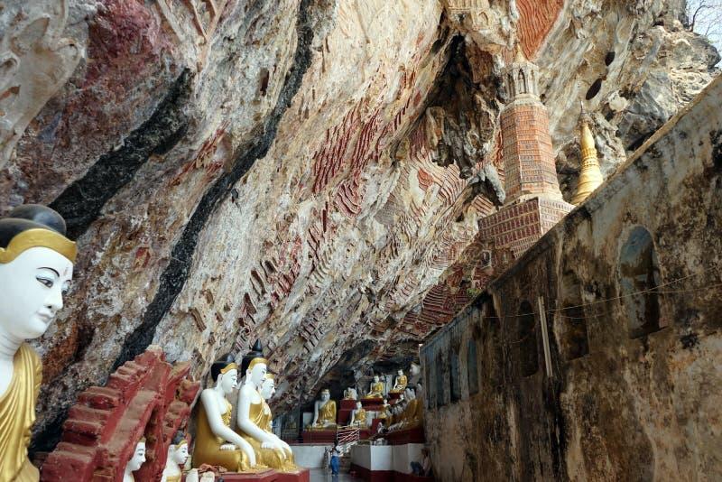 Пещера Kawgoon стоковое фото rf