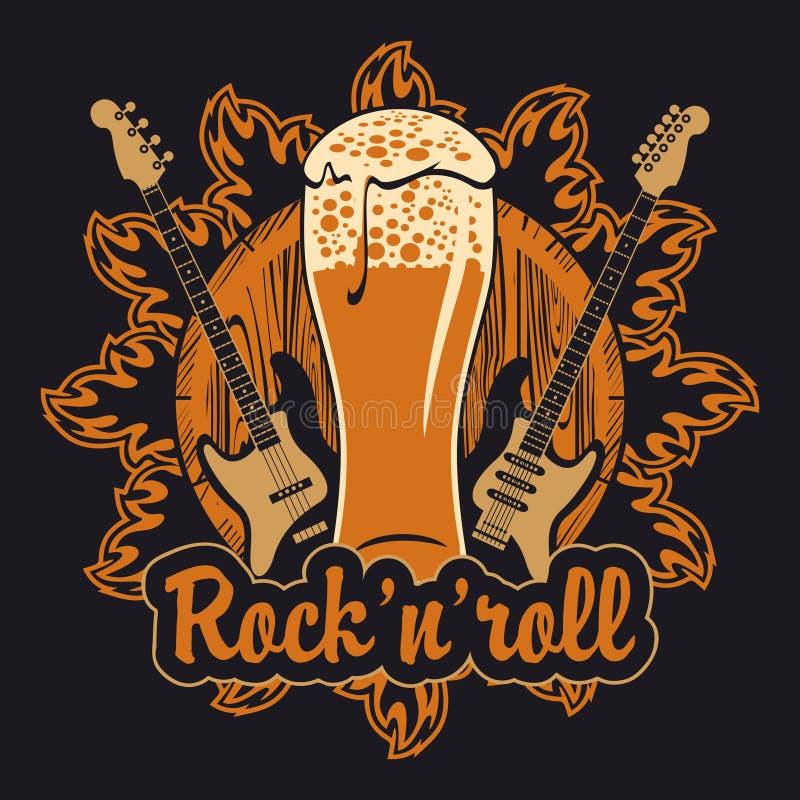 Днем рождения, с днем рождения картинки с пивом и гитарой