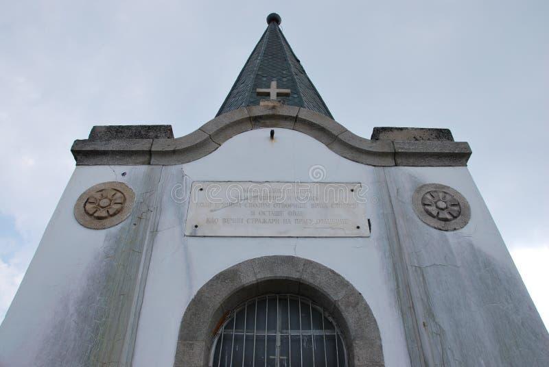 Пик Kajmakchalan, места сражения WWI стоковая фотография rf
