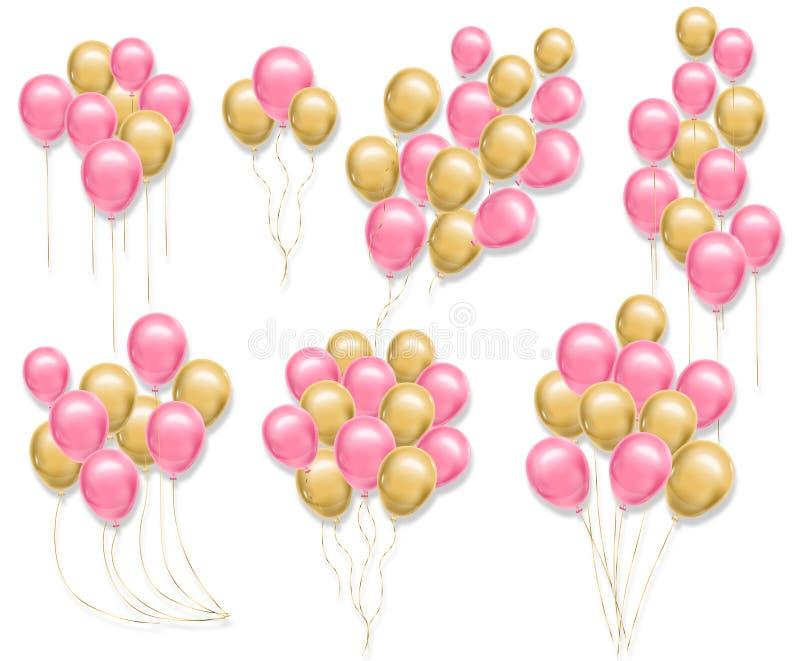 Пинк и желтые воздушные шары установили вектор реалистический собрание для дня рождения, подарок иллюстрации 3d, карты, приглашен иллюстрация вектора