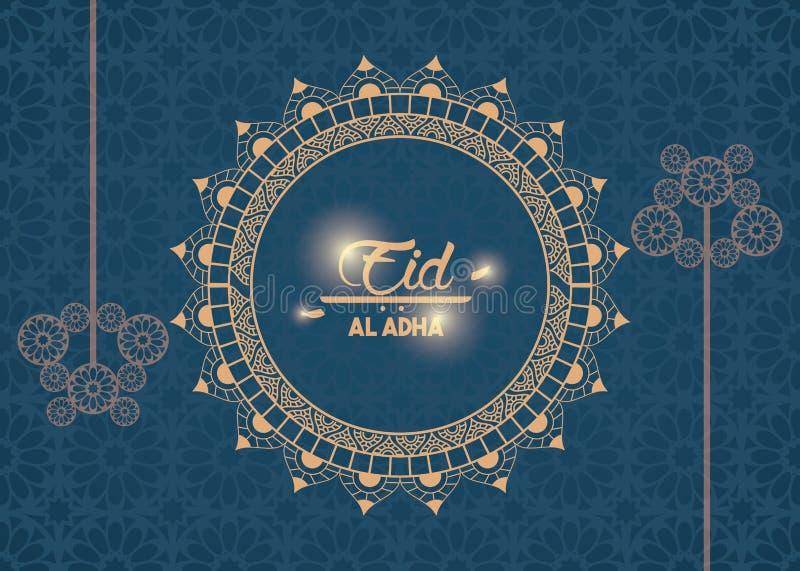 Пиршество adha al Eid мусульман бесплатная иллюстрация