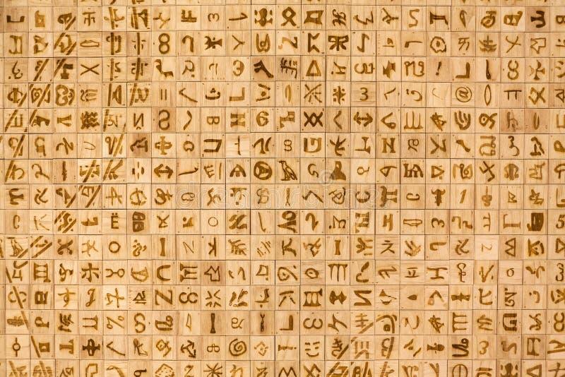 писание символов стоковая фотография