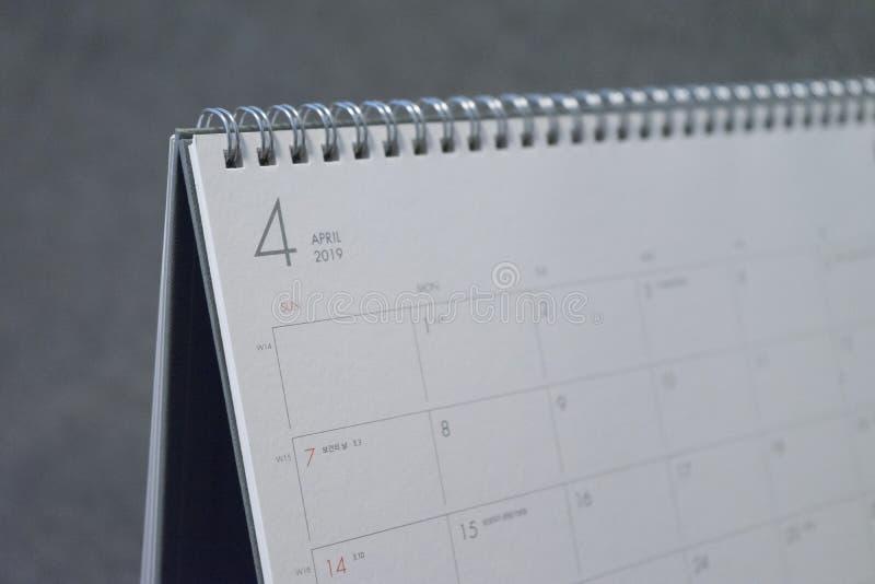 Письмо апрель на календаре 2019 стоковое фото rf