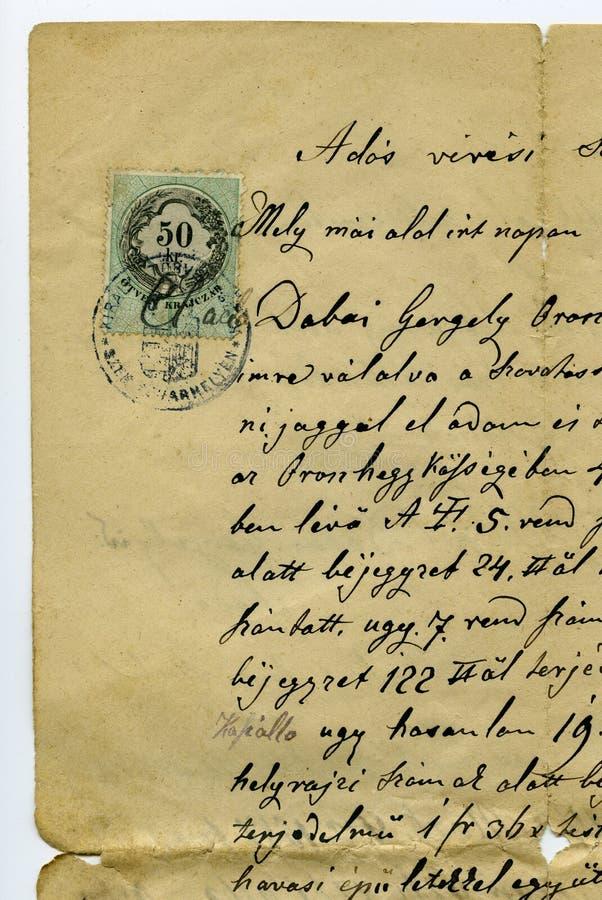 письмо детали стоковые фотографии rf