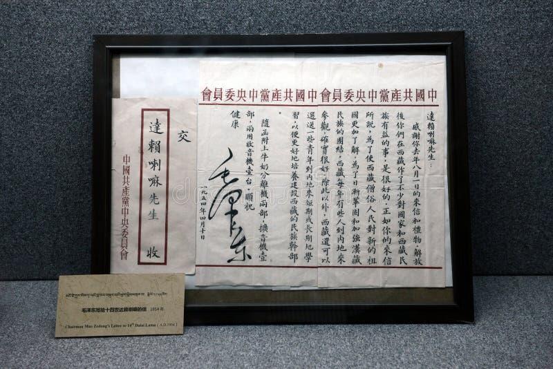 Письмо от руководителя Mao к Далай-ламе стоковые фотографии rf