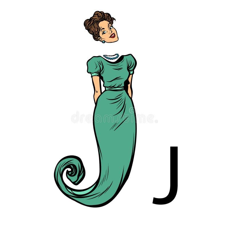 Письмо j jay jy Бизнесмены алфавита силуэта иллюстрация вектора