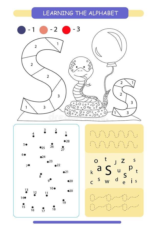 Письмо s и смешная змейка мультфильма E r Printable рабочее лист Практика почерка Соедините точки бесплатная иллюстрация