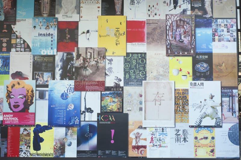 Плакаты Гонконга красочные на стене стоковые изображения rf