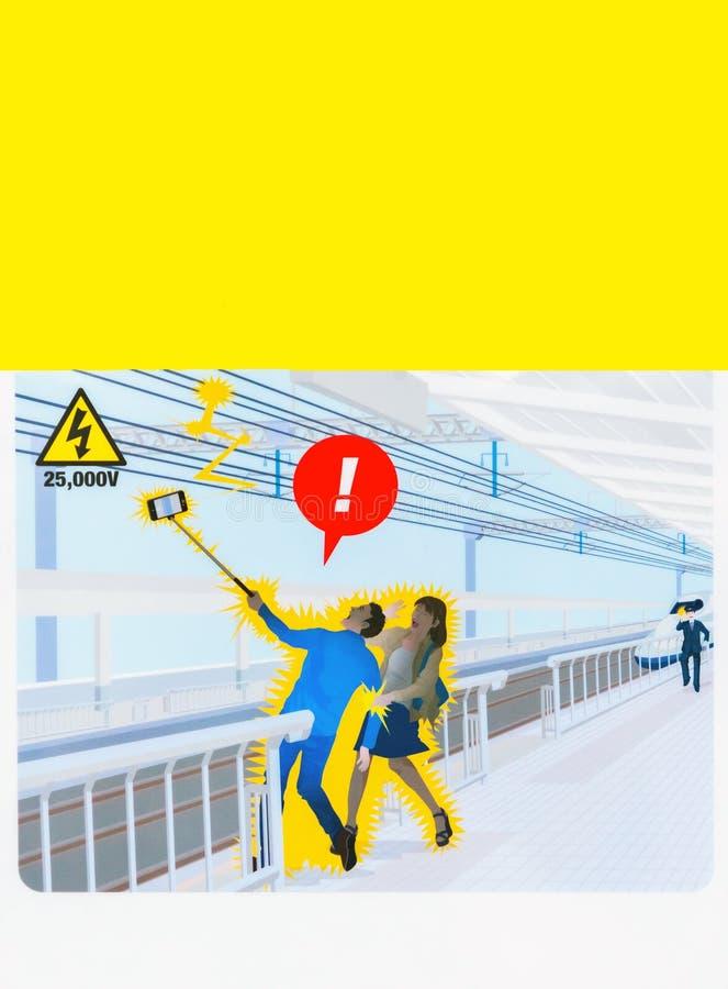 Плакаты на железнодорожных вокзалах предостерегают напряжение тока в Киото, Японии Скопируйте космос для текста вектор текста илл стоковые фотографии rf