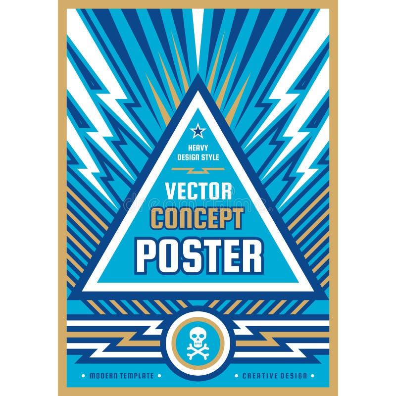 Плакат дизайна искусства Графическое вертикальное знамя r r бесплатная иллюстрация