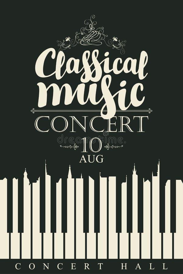 Плакат для классической музыки концерта с ключами рояля бесплатная иллюстрация