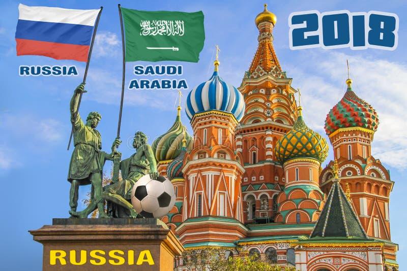 Плакат для футбольной игры Россия против Саудовской Аравии стоковые фотографии rf