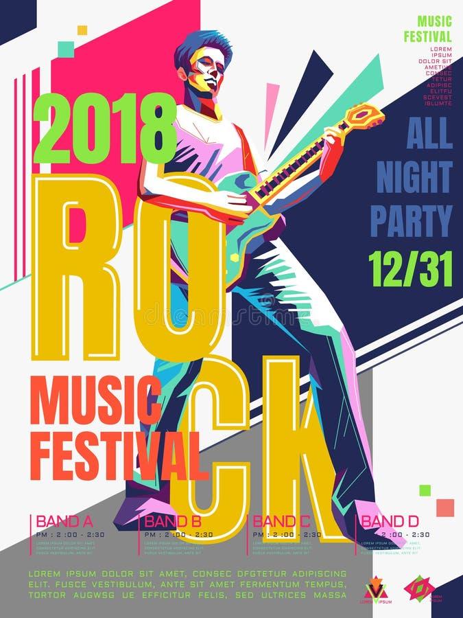Плакат концерта рок-музыки иллюстрация вектора