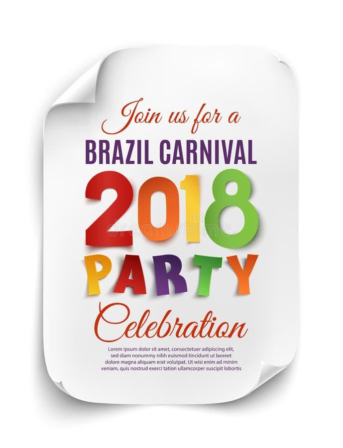 Плакат партии масленицы 2018 Бразилии на белой предпосылке иллюстрация вектора