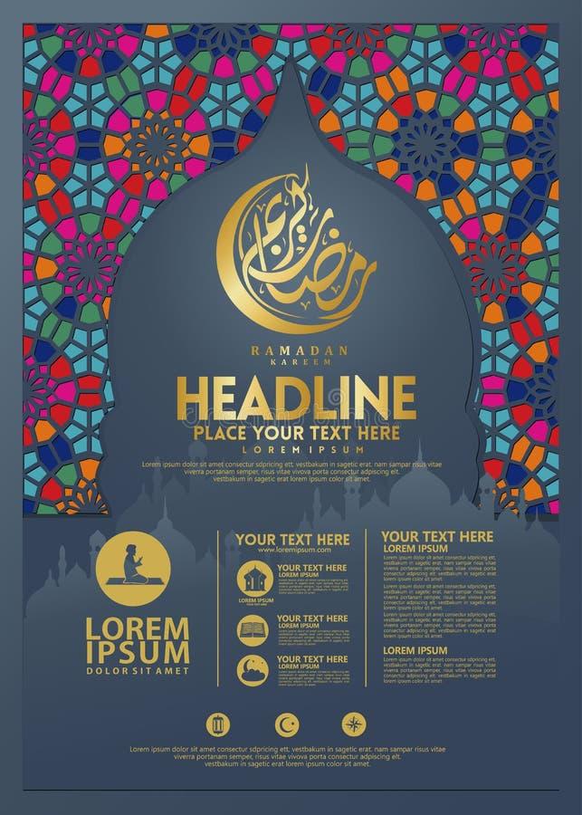 Плакат Рамазан Kareem, шаблон брошюры и другие потребители, исламская предпосылка знамени бесплатная иллюстрация