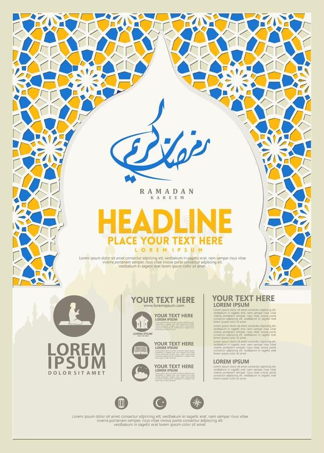 Плакат Рамазан Kareem, шаблон брошюры и другие потребители, исламская предпосылка знамени иллюстрация вектора