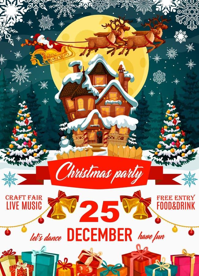 Плакат рождественской вечеринки с Санта Клаусом и домом бесплатная иллюстрация