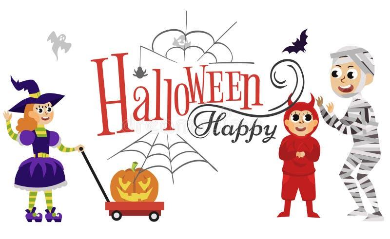 Плакат счастливой партии семьи дня хеллоуина плоский бесплатная иллюстрация