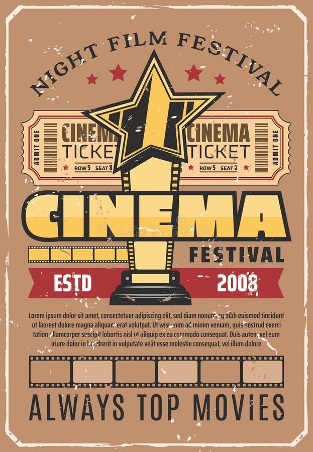 Плакат фестиваля кино ретро с наградой фильма золота иллюстрация вектора
