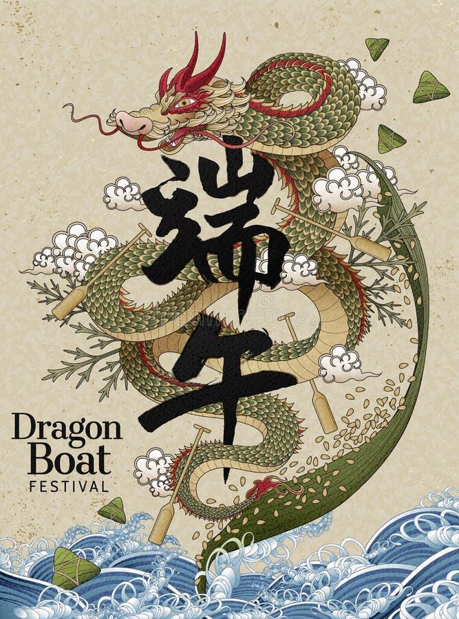 Плакат фестиваля шлюпки дракона иллюстрация вектора