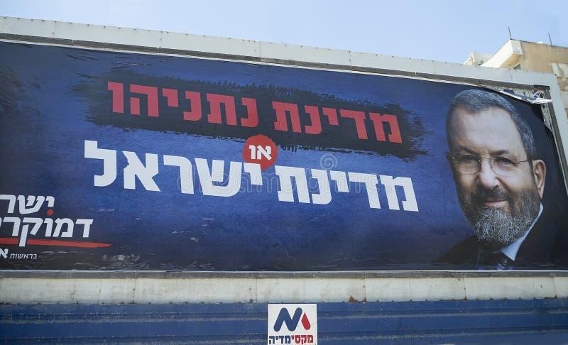 Плакат Ehud Barak в Тель-Авив стоковое фото rf