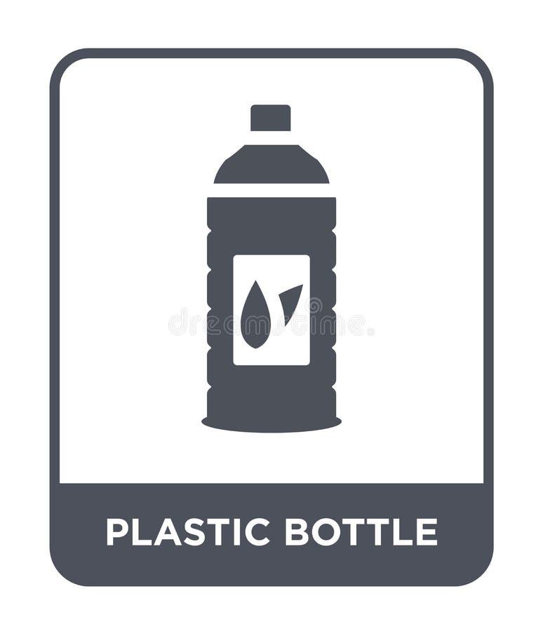 пластиковый значок бутылки в ультрамодном стиле дизайна пластиковый значок бутылки изолированный на белой предпосылке пластиковый бесплатная иллюстрация
